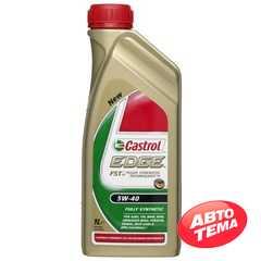 Моторное масло CASTROL Edge Titanium Turbo Diesel - Интернет магазин резины и автотоваров Autotema.ua