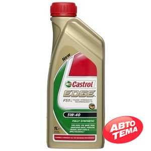 Купить Моторное масло CASTROL Edge Titanium Turbo Diesel 5W-40 (1л)