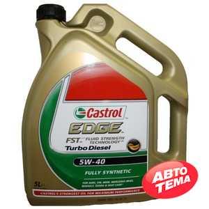 Купить Моторное масло CASTROL Edge Titanium Turbo Diesel 5W-40 (5л)
