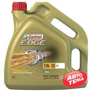 Купить Моторное масло CASTROL Edge Titanium 5W-30 C3 (4л)