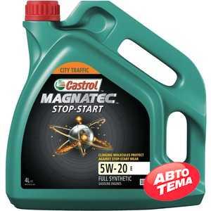 Купить Моторное масло CASTROL Magnatec Stop-Start 5W-20 E SN (4л)