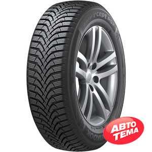 Купить Зимняя шина HANKOOK WINTER I*CEPT RS2 W452 185/60R15 88T