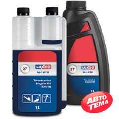 Моторное масло LUXE М12ТП 2Т - Интернет магазин резины и автотоваров Autotema.ua