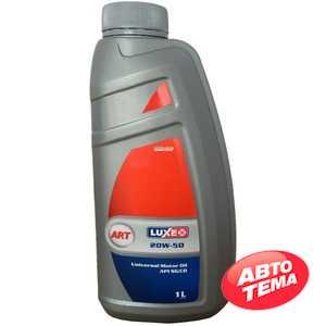 Купить Моторное масло LUXE Стандарт 20W-50 SF/CC (1л)