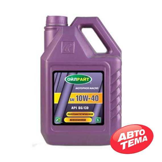Моторное масло OILRIGHT 10W-40 SG/CD - Интернет магазин резины и автотоваров Autotema.ua