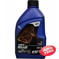 Купить Масло для мотоциклов ELF MOTO 4 ROAD 4T 10W-40 (1л)