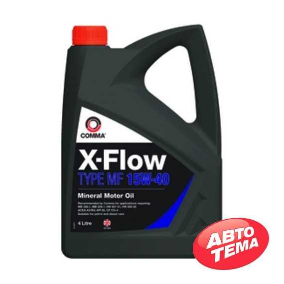 Моторное масло COMMA X-FLOW TYPE MF - Интернет магазин резины и автотоваров Autotema.ua