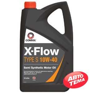Купить Моторное масло COMMA X-FLOW TYPE S 10W-40 (5л)