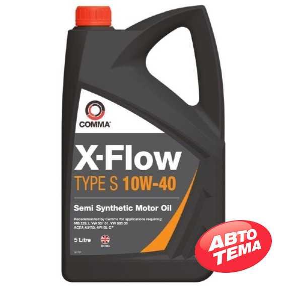 Моторное масло COMMA X-FLOW TYPE S - Интернет магазин резины и автотоваров Autotema.ua