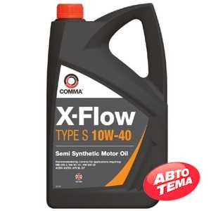 Купить Моторное масло COMMA X-FLOW TYPE S 10W-40 (4л)