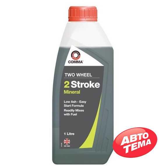 Масло для мотоциклов COMMA Two Wheel 2 Stroke Mineral - Интернет магазин резины и автотоваров Autotema.ua