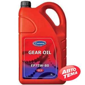 Купить Трансмиссионное масло COMMA GEAR OIL EP 75W-80 (5л)
