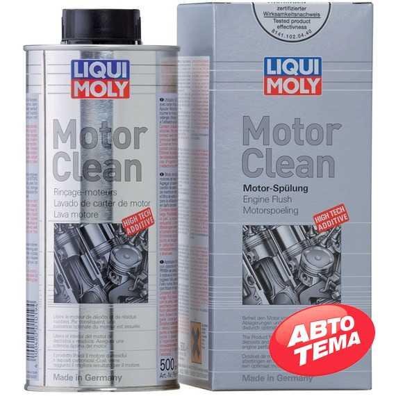 Промывка масляной системы LIQUI MOLY MotorClean - Интернет магазин резины и автотоваров Autotema.ua