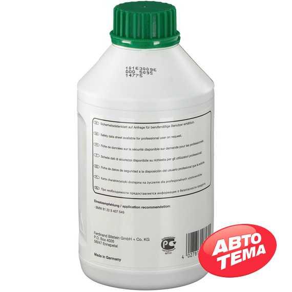 Гидравлическое масло FEBI BILSTEIN 06162 - Интернет магазин резины и автотоваров Autotema.ua
