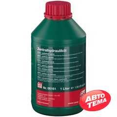 Гидравлическое масло FEBI BILSTEIN 06161 - Интернет магазин резины и автотоваров Autotema.ua