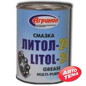 Купить AGRINOL Литол-24 (1л)