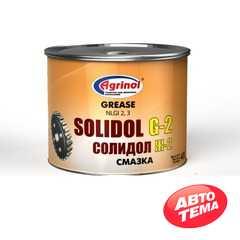 Купить AGRINOL Солидол Ж-2 (0.4л)