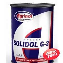 Купить AGRINOL Солидол Ж-2 (1л)