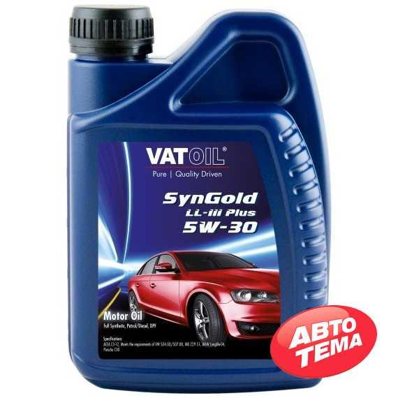 Моторное масло VATOIL SynGold LL-III Plus - Интернет магазин резины и автотоваров Autotema.ua
