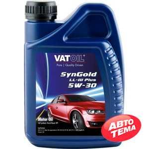 Купить Моторное масло VATOIL SynGold LL-III Plus 5W-30 (4л)