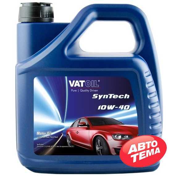 Купить Моторное масло VATOIL SynTech 10W-40 (4л)