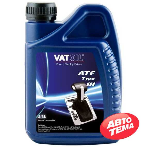 Трансмиссионное масло VATOIL ATF type III - Интернет магазин резины и автотоваров Autotema.ua