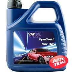 Купить Моторное масло VATOIL SynGold 5W-40 (4л)