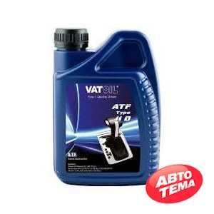 Купить Трансмиссионное масло VATOIL ATF type IID (1л)