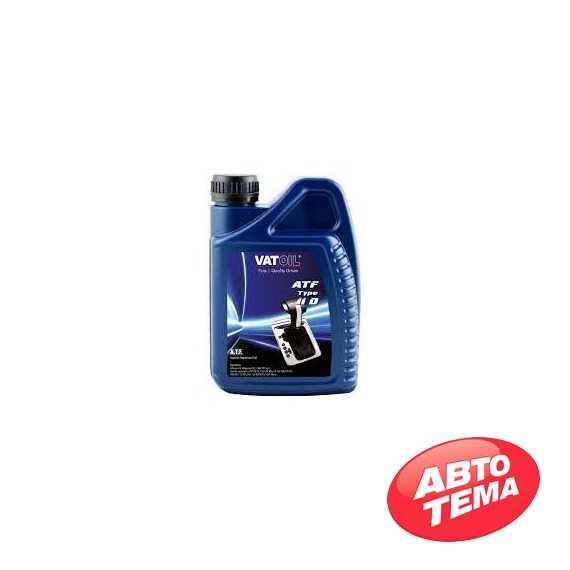 Трансмиссионное масло VATOIL ATF type IID - Интернет магазин резины и автотоваров Autotema.ua