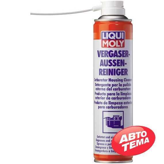 Спрей-очиститель карбюратора LIQUI MOLY Vergaser-Aussen-Reiniger - Интернет магазин резины и автотоваров Autotema.ua
