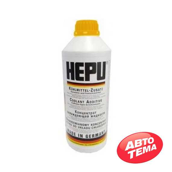 Антифриз HEPU G11 FULL CONCENTRATE - Интернет магазин резины и автотоваров Autotema.ua