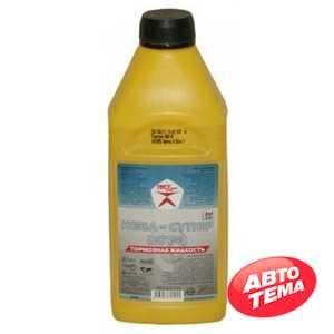 Купить Тормозная жидкость ГОСТОВСКИЙ ПРОДУКТ Нева-Супер (1л)