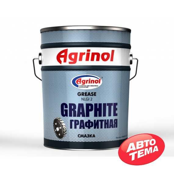 Смазка графитная AGRINOL Graphite - Интернет магазин резины и автотоваров Autotema.ua