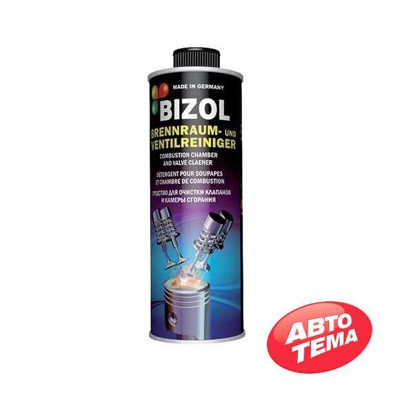 Очиститель клапанов BIZOL Brennraum- und Ventilreiniger - Интернет магазин резины и автотоваров Autotema.ua