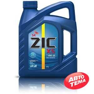 Купить Моторное масло ZIC X5 LPG 10W-40 (4л)