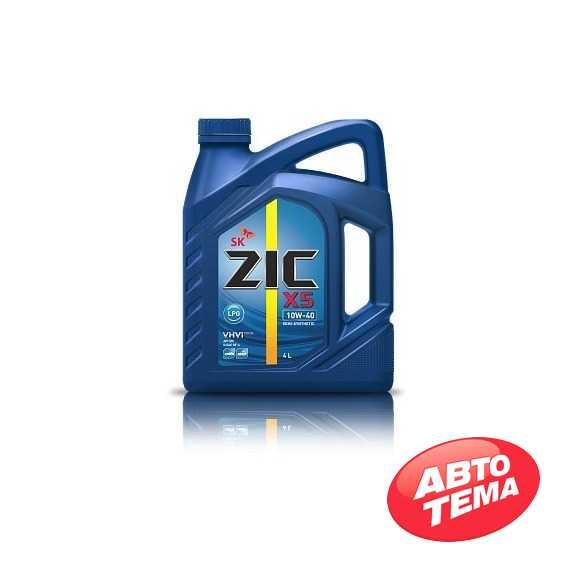 Моторное масло ZIC X5 LPG - Интернет магазин резины и автотоваров Autotema.ua