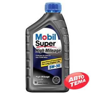 Купить Моторное масло MOBIL Super High Mileage 5W-30 (0,946л)