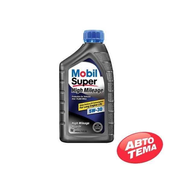 Моторное масло MOBIL Super High Mileage - Интернет магазин резины и автотоваров Autotema.ua