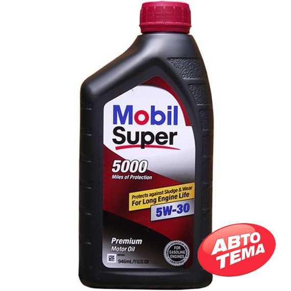 Купить Моторное масло MOBIL Super Premium 5000 5W-30 (0,946л)