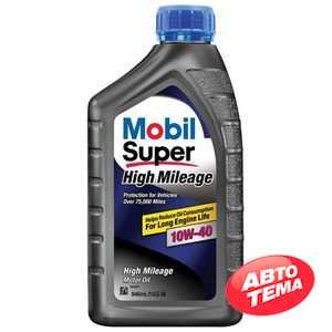 Купить Моторное масло MOBIL Super High Mileage 10W-40 (0,946л)