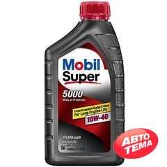 Моторное масло MOBIL Super Premium 5000 - Интернет магазин резины и автотоваров Autotema.ua