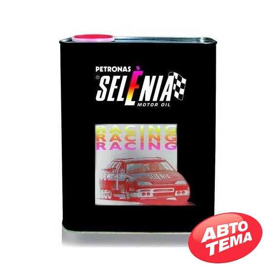 Моторное масло SELENIA Racing - Интернет магазин резины и автотоваров Autotema.ua