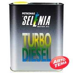 Купить Моторное масло SELENIA Turbo Diesel 10W-40 (5л)