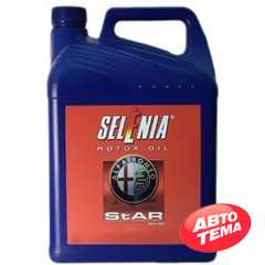 Купить Моторное масло SELENIA Star 5W-40 (5л)