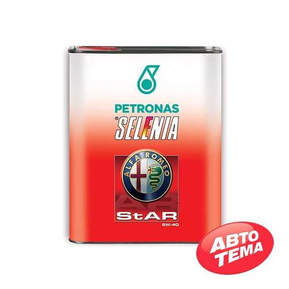 Моторное масло SELENIA Star - Интернет магазин резины и автотоваров Autotema.ua