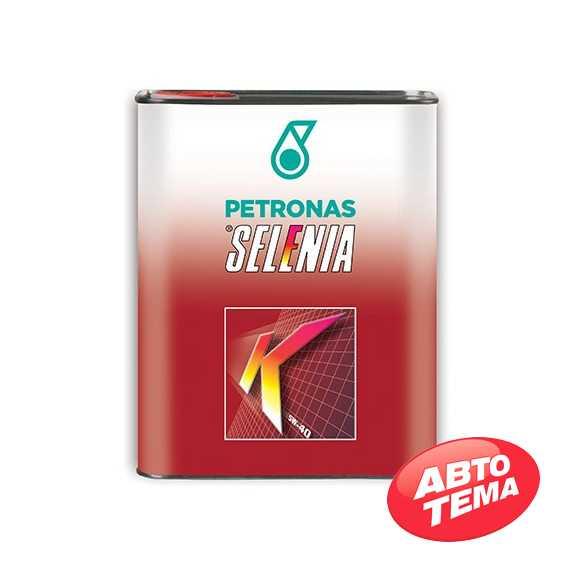 Моторное масло SELENIA K - Интернет магазин резины и автотоваров Autotema.ua