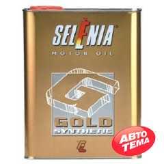 Купить Моторное масло SELENIA Gold 10W-40 (2л)
