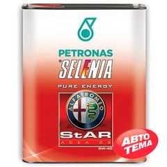 Моторное масло SELENIA Star Pure Energy - Интернет магазин резины и автотоваров Autotema.ua