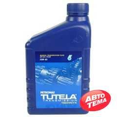 Трансмиссионное масло TUTELA TECHNYX - Интернет магазин резины и автотоваров Autotema.ua