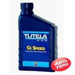 Трансмиссионное масло TUTELA CAR CS SPEED - Интернет магазин резины и автотоваров Autotema.ua